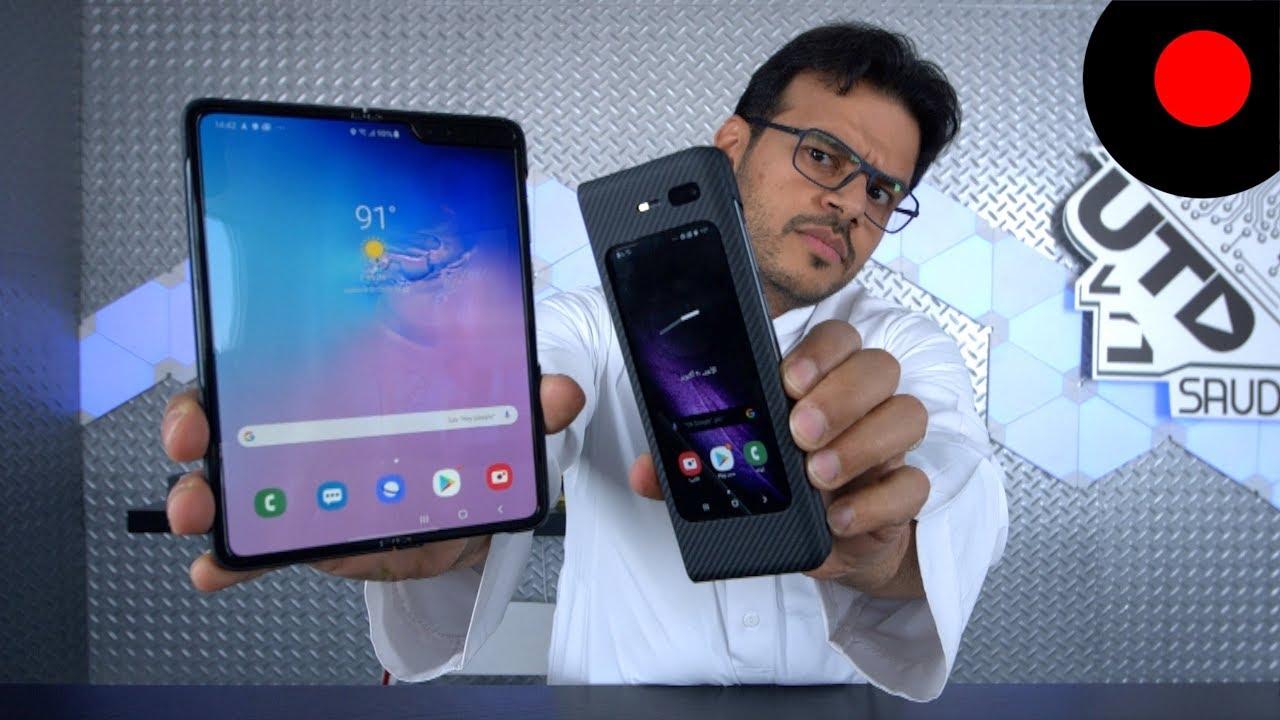 اول جوال قابل للطي من سامسونج Samsung Galaxy Fold Youtube