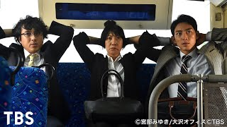 2014年東京。都知事の芝浜勘太郎(ラサール石井)はとある外国誌の記事を受...