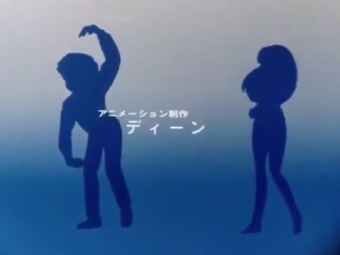 Urusei yatsura ed 7 open invitation hd youtube stopboris Image collections