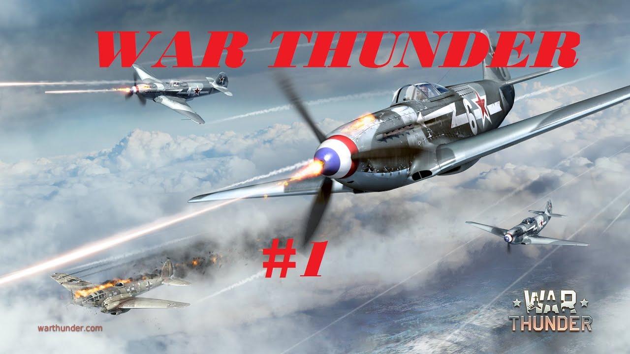 летсплей war thunder