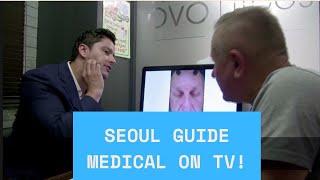 Seoul Guide Medical On Polish TV - Better Late Than Never