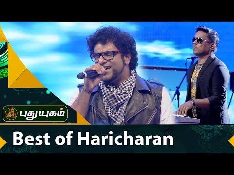 Best of Haricharan | Paiya - Thuli Thuli Mazhaiyaai | Yuvan Shankar Raja | Puthuyugam TV