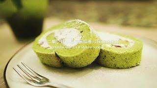 [Eng Sub]抹茶紅豆蛋糕卷和抹茶雞尾酒(曼達小館) 居酒屋系列第12集 Matcha Cake Roll & Matcha Cocktail