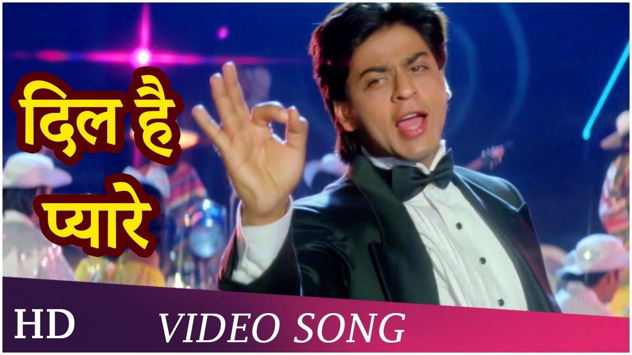 Download Dil Hai Pyare   Guddu (1995)   Shah Rukh Khan   Manisha Koirala   HD