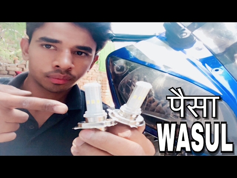 Budget RTD Led Light For All Two Wheelers  Review  Installation By Techno Khan