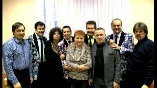 шоу-группа Доктор Ватсон Зимний оздоровительный концерт