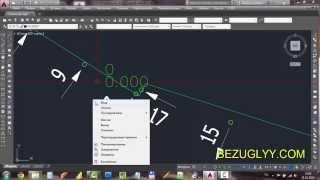 Фасадная съёмка тахеометром[методика].
