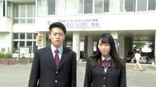 オイスカ高校テレビCM(2017)