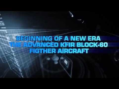 IWI Kfir Block 60