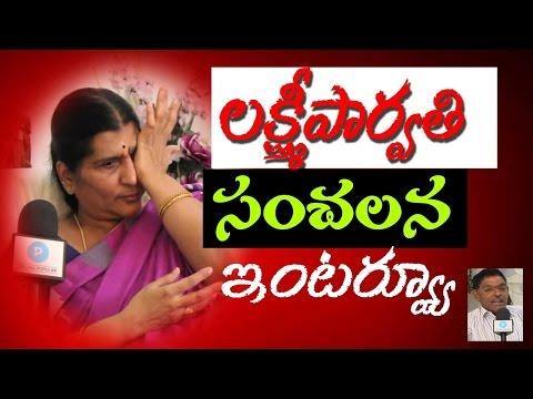 NTR Wife Lakshmi Parvathi Sensational Interview