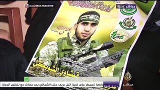 النافذة الفلسطينية - تعرف على أحد شهداء القسام بانهيار نفق بغرة thumbnail