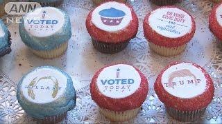 両候補あしらった大統領選ケーキ・・・売れ行きは同じ(16/11/08)