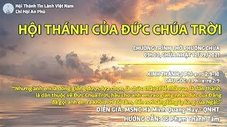 HTTL AN PHÚ - Chương Trình Thờ Phượng Chúa - 12/09/2021