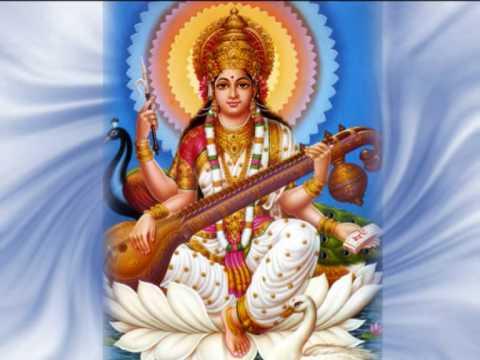 Saraswati Vandana Instrumental Mp3 Free Download