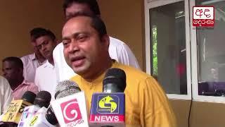 Ex- President is with us - Isura Devapriya