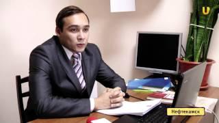 U News  В Нефтекамске открылись бесплатные юридические консультации(, 2012-11-23T10:39:46.000Z)