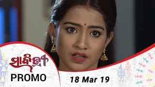 Savitri | 18 March 19 | Promo | Odia Serial - TarangTV