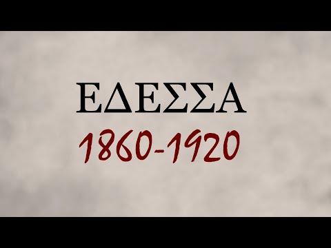 ΕΔΕΣΣΑ 1860 - 1920