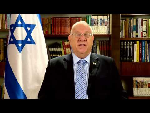 President Rivlin comments on Trump