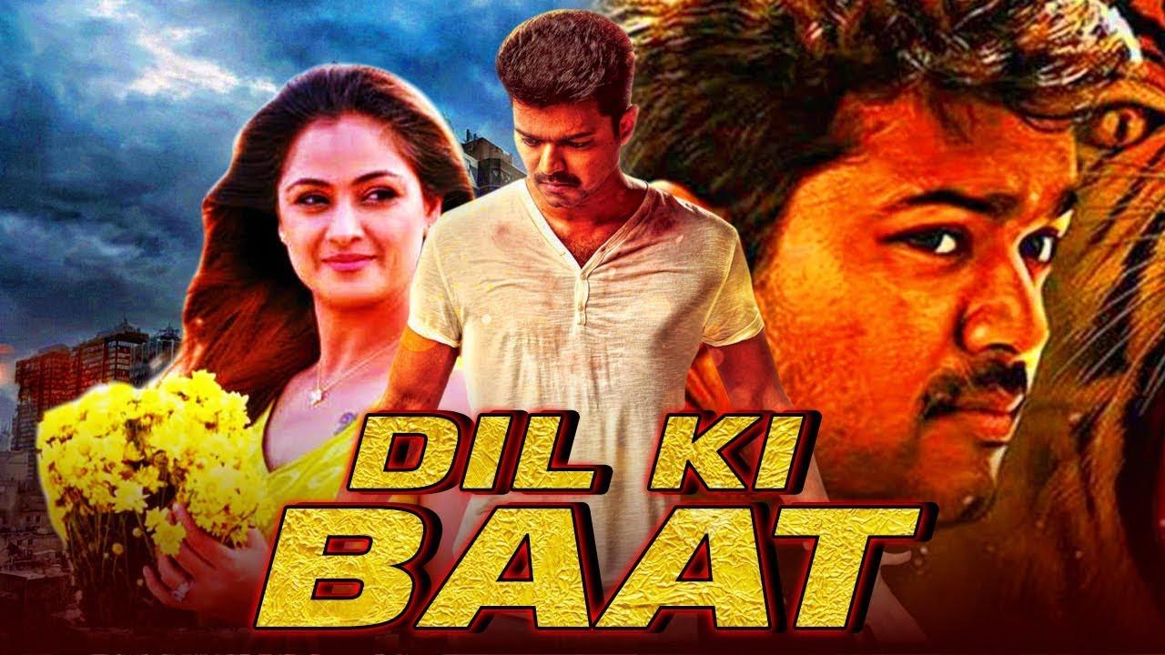 Download Vijay Blockbuster Tamil Hindi Dubbed Full Movie Dil Ki Baat | Simran, Radhika Chaudharia