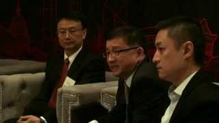 23rd Annual Conference - Session II: Building U.S.-China Strategic Trust
