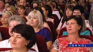 Форум педагогов Октябрьского района «Образование: доступность, эффективность, качество»(, 2018-08-30T07:39:53.000Z)