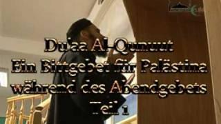 Abdul Adhim Bittgebet Duaa Al Qunuut Teil 1