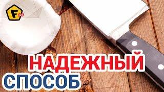 КАК ОТКРЫТЬ КОКОС ДОМА - видео: правильно выбрать и расколоть в домашних условиях кокос. Просто.