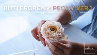 Buttercream Peony piping tutorial - Ver.1 - Cách bắt hoa mẫu đơn từ kem bơ - kiểu 1