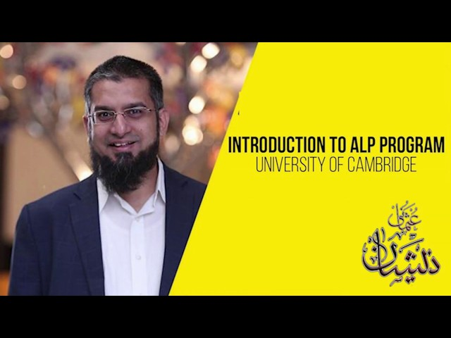 Introduction to ALP Program at Cambridge University