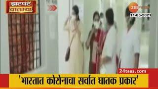 Marathi News | Zatpat News At 9 45am On 11th May | Maharashtra Update | Covid-19