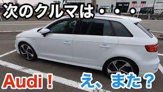 是非チャンネル登録をお願い致します! https://goo.gl/HiieP8 【Blog】 http://www.omoide-soko.jp 【Twitter】 https://twitter.com/chabo0429 【instagram】 ...