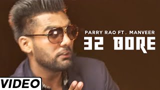 32 Bore Punjabi Party Song By Parry Rao Ft. Manveer Bajwa | Latest Punjabi Songs 2015
