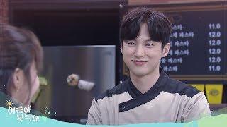 20190712 여름아 부탁해 54회 예고 ㅣ KBS방송