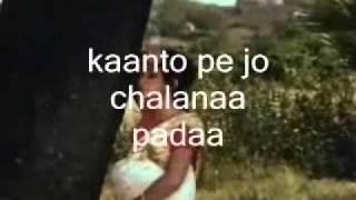 doli mein bithayke kahar-karaoke & Lyrics-Amar Prem