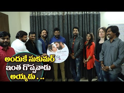 Sukumar Launches The Title Song Of E Ee...