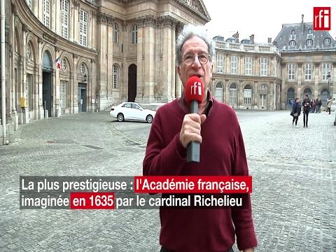 A quoi sert l'Académie française ? #Francophonie #20mars