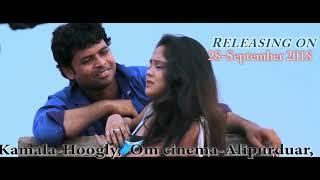 All song Bengali film Tsunami