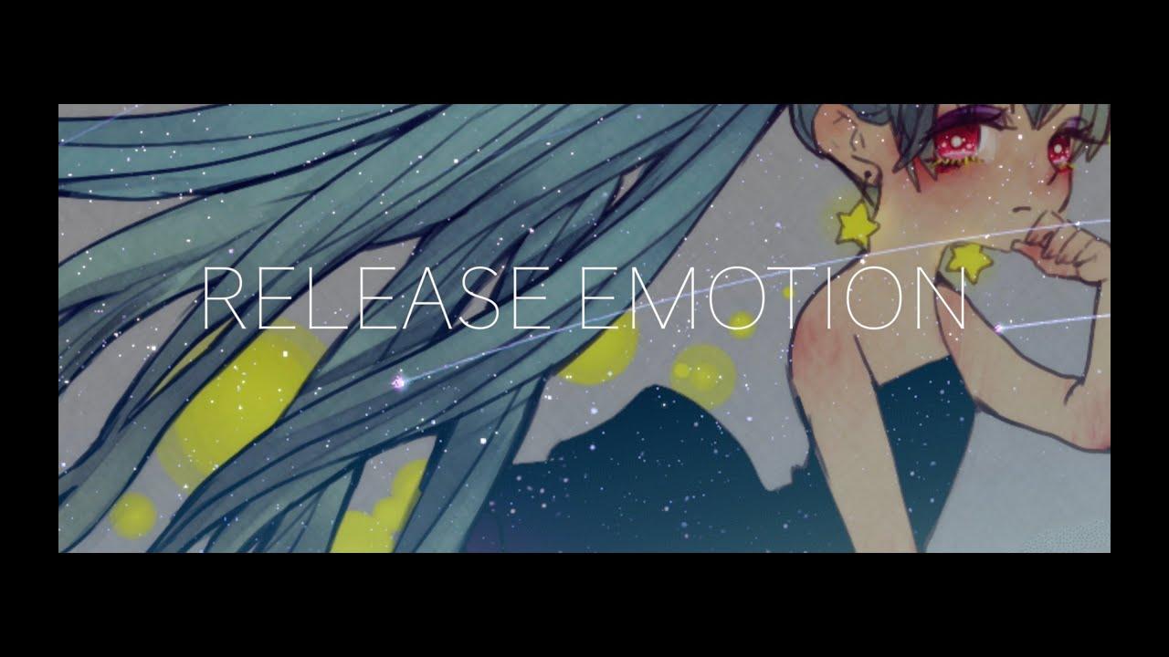 RELEASE EMOTION/初音ミク