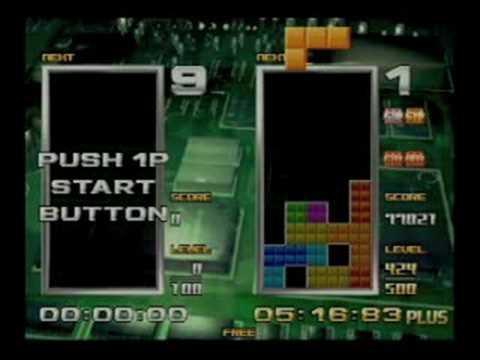 Tetris The Absolute Plus - MASTER BIG+20G (2008-07-03)