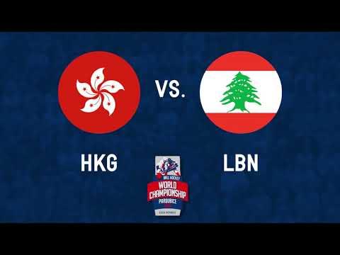 Hong Kong vs Lebanon 2017 World Ball Hockey Championships in Pardubice, Czech Republic