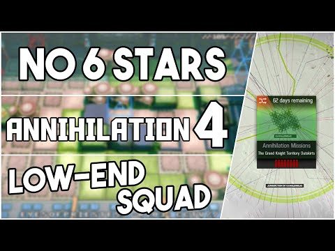 Annihilation 4   Low End Squad  【Arknights】