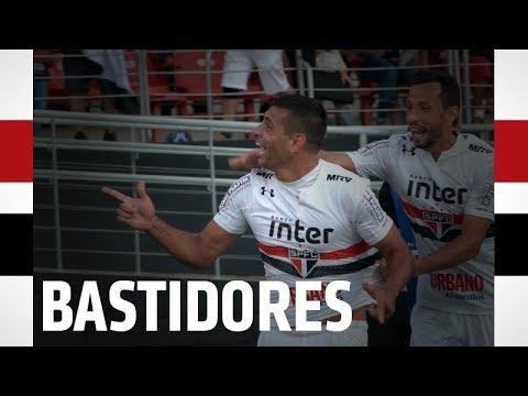 BASTIDORES: SÃO PAULO 1x0 SANTOS | SPFCTV