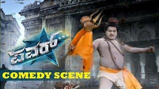 Sadhu Kokila Comedy Scenes | Police Officers Target Sadhu Kokila To Catch Don | Power Kannada Movie