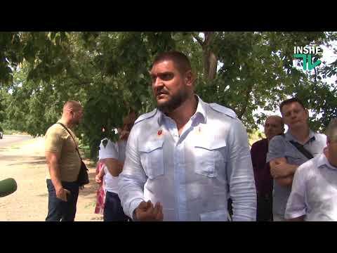 ІншеТВ: Савченко о стрельбе в Харькове