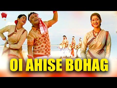 Ahise Bohag - Bihu Hit Song | Jutika, Jatin Borah | Assamese Love Song | Zubeen,Vitali | Anjana 2009