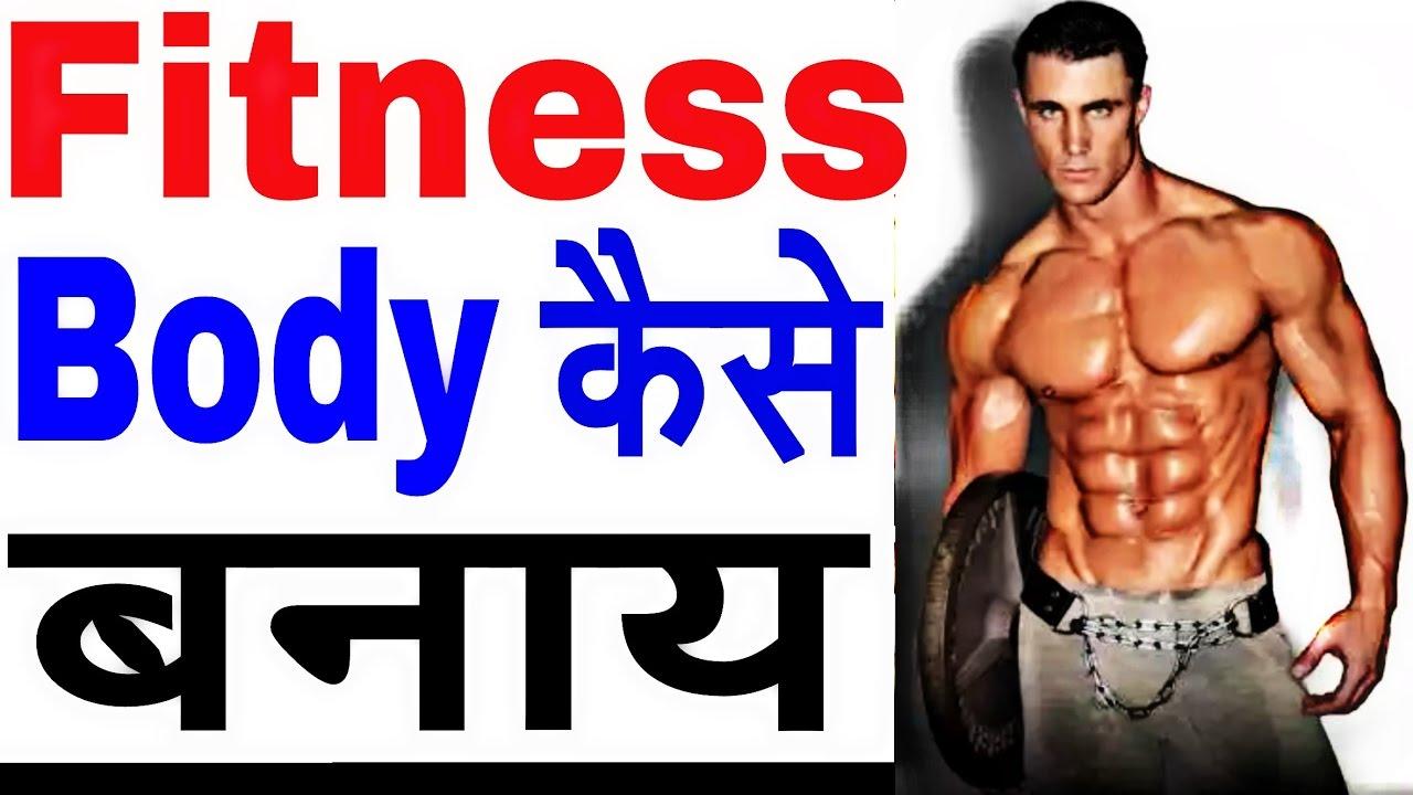 Fitness Model and Bodybuilder Brandan Fokken Workout Routine and Diet