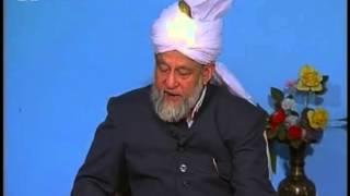 Urdu Tarjamatul Quran Class #134, Surah Al-Hijr 46-100, Islam Ahmadiyyat