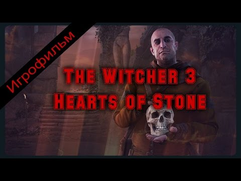 Прохождение Ведьмак 3: Каменные Сердца #1. Начало новых приключений!