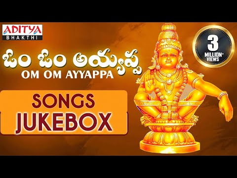 Om Om Ayyappa || Devotional Songs Jukebox by K.Js, Jeans Srinivas